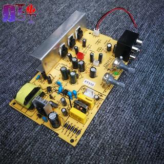 [RẺ NHẤT VIỆT NAM]Mạch khuếch đại âm thanh TDA2030 2.1 tích hợp nguồn 220V - Bản cao cấp thumbnail