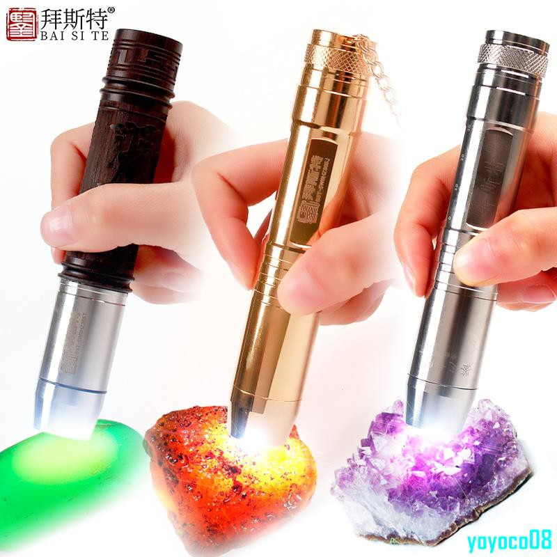 Photo jade stone flashlight q light three light source 365 purple light wenwan gambling stone jewelr yoyoco08