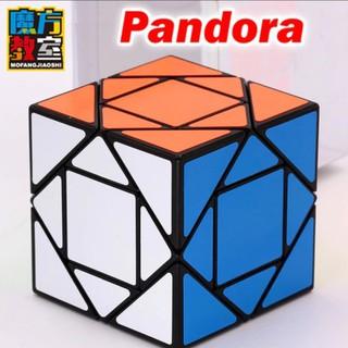 Rubik Biến Thể 6 Mặt – MoFangJiaoShi MF Pandora Cube