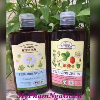 Sữa Tắm Apteka Green Pharmacy Thiên Nhiên 400ml thumbnail