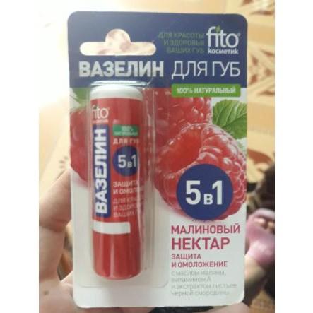 Son dưỡng môi chiết xuất quả mâm xôi đỏ Vaselin Fito của Nga