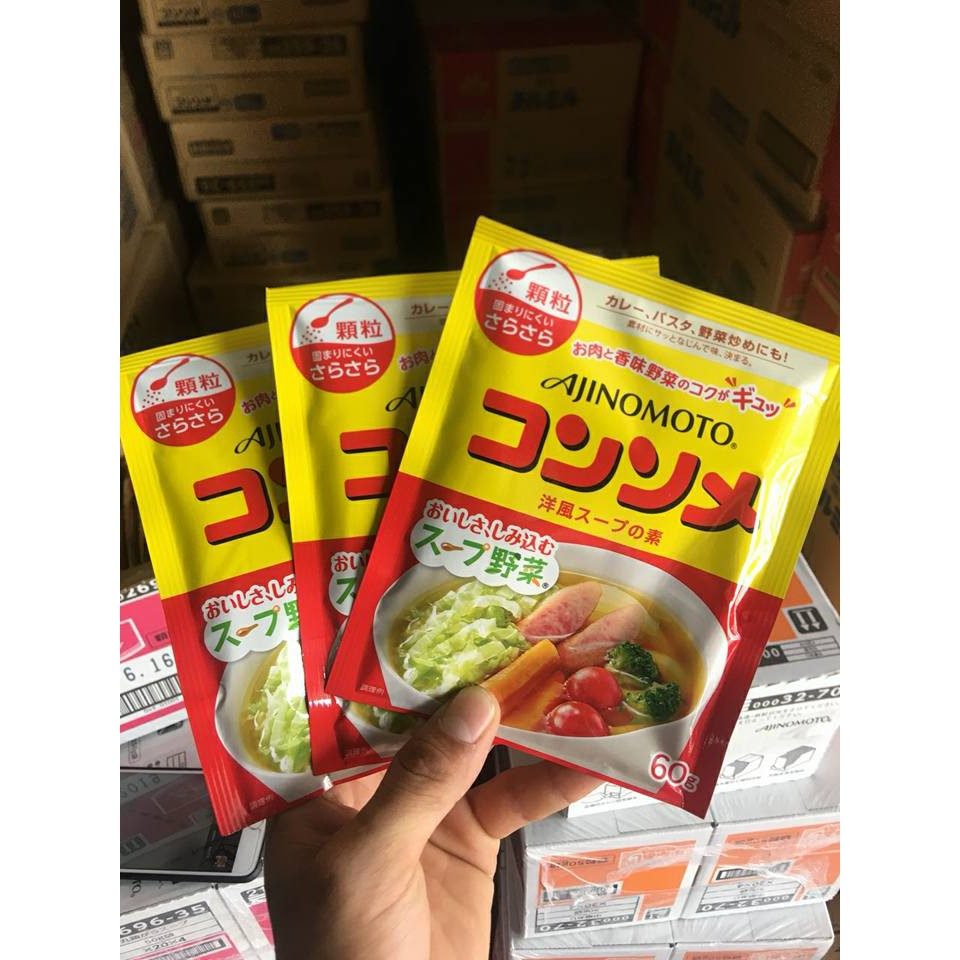 COMBO 10 gói Nêm rau củ Ajinomoto nội địa Nhật Bản 60g