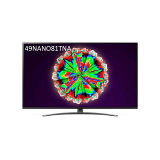 [Mã ELLGJAN giảm 3% đơn 250K] Smart Tivi NanoCell LG 4K 49 inch 49NANO81TNA- Model 2020 - Miễn phí lắp đặt thumbnail