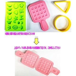 """Bộ đồ chơi đất nặn bằng bột gạo mẫu """"Tạo hình Bánh kem"""" GINCHO (mẫu mới) Hàng Nhật"""