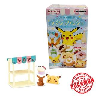 Đồ chơi Pokémon Rement - Bakery wagon