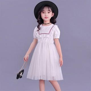 Đầm Cho Bé Gái Đầm Công Chúa Bé Gái Đầm Bé Gái Váy Bé Gái Đầm Cho Bé Đầm Cho Bé Gái Đầm Công Chúa Xinh Xắn Cho Bé Gái Từ 2-10 Tuổi