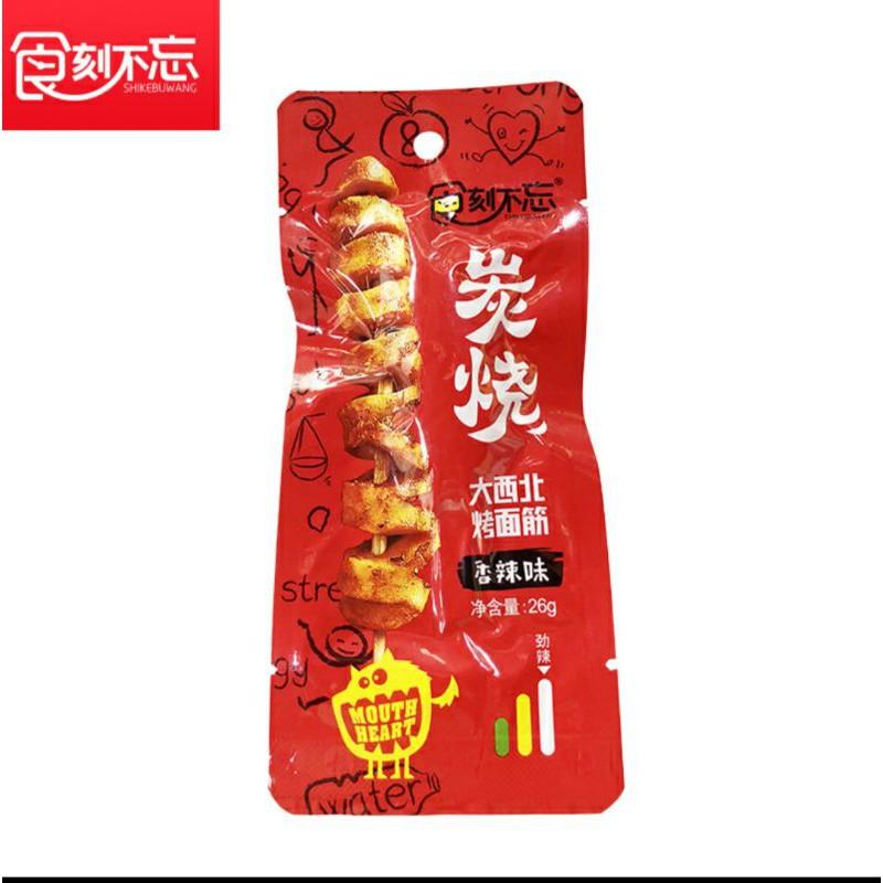 1 Gói Xúc Xích Chay Cay Cay Hương vị BBQ, Thịt