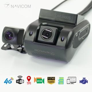 Camera hành trình Navicom J400S chính hãng- Ghi hình cả khi không có thẻ nhớ thumbnail