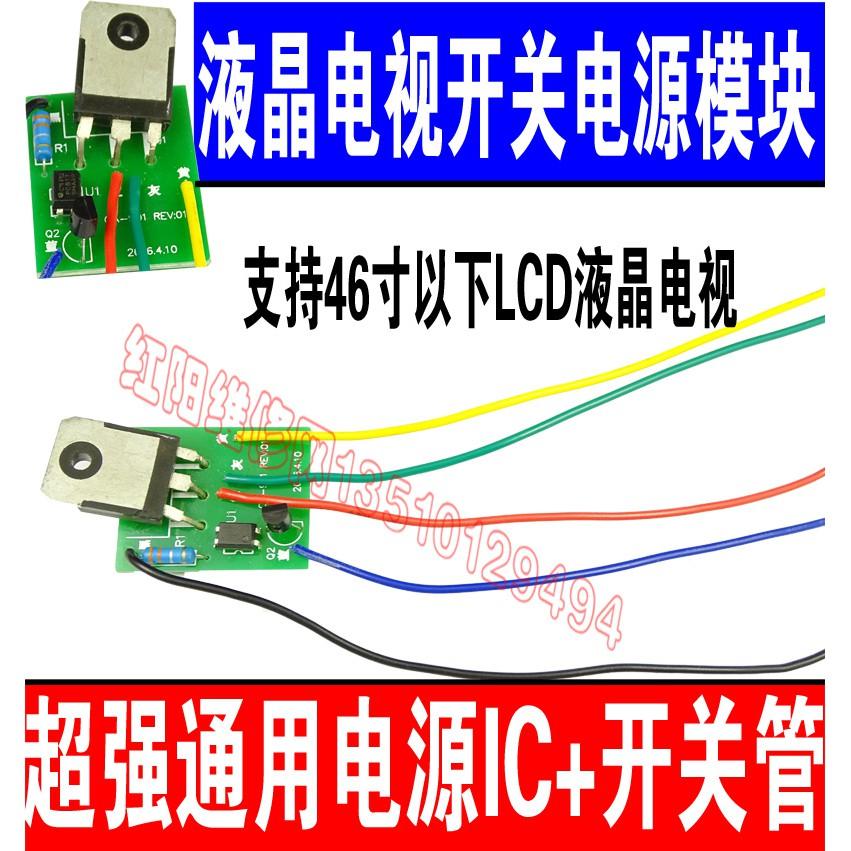 IC độ nguồn 5 dây công suất lớn dùng UC3843 7N90 - 9995712 , 1120518402 , 322_1120518402 , 70000 , IC-do-nguon-5-day-cong-suat-lon-dung-UC3843-7N90-322_1120518402 , shopee.vn , IC độ nguồn 5 dây công suất lớn dùng UC3843 7N90