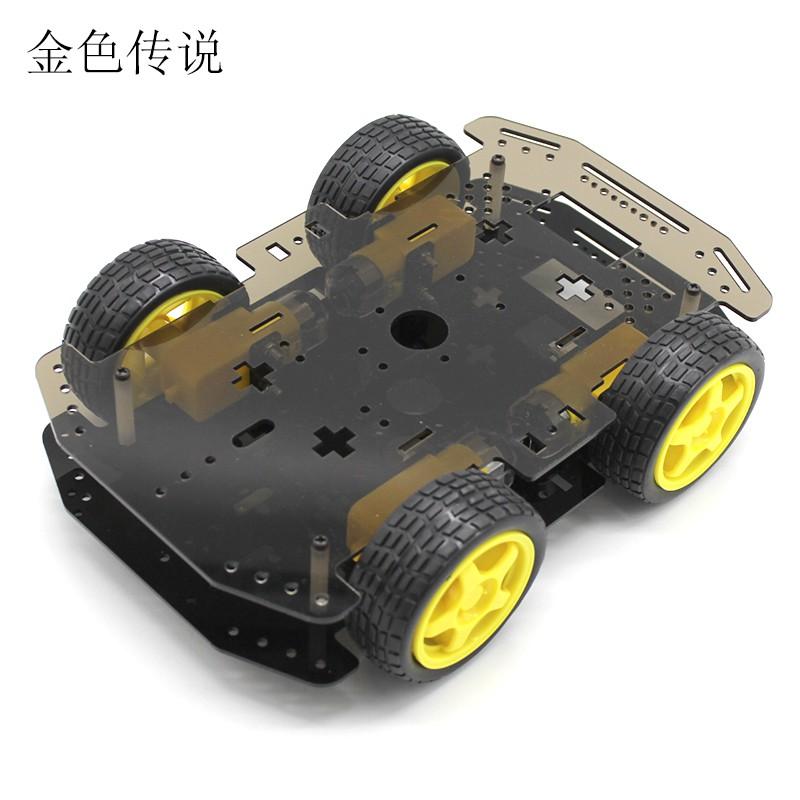 bộ lắp ráp robot thông minh - 23074214 , 5003253166 , 322_5003253166 , 311000 , bo-lap-rap-robot-thong-minh-322_5003253166 , shopee.vn , bộ lắp ráp robot thông minh