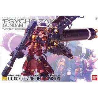 Mô hình [MG] Psycho Zaku Ver.Ka