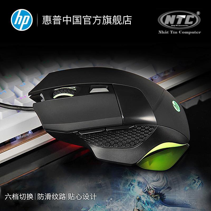 [Mã 267ELSALE hoàn 7% đơn 300K] Chuột game HP G200 DPI 4000 led 6 màu tùy chỉnh