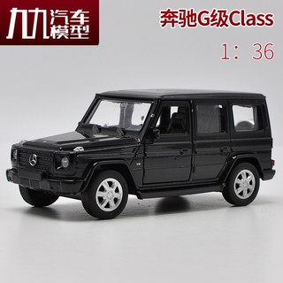Mô Hình Xe Hơi Benz G Class Bằng Hợp Kim Tỉ Lệ 1: 36