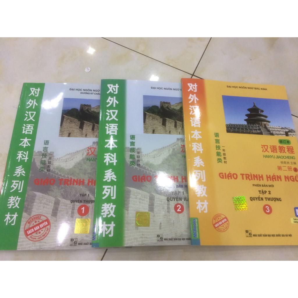 combo giáo trình Hán Ngữ cuốn 1+2+3