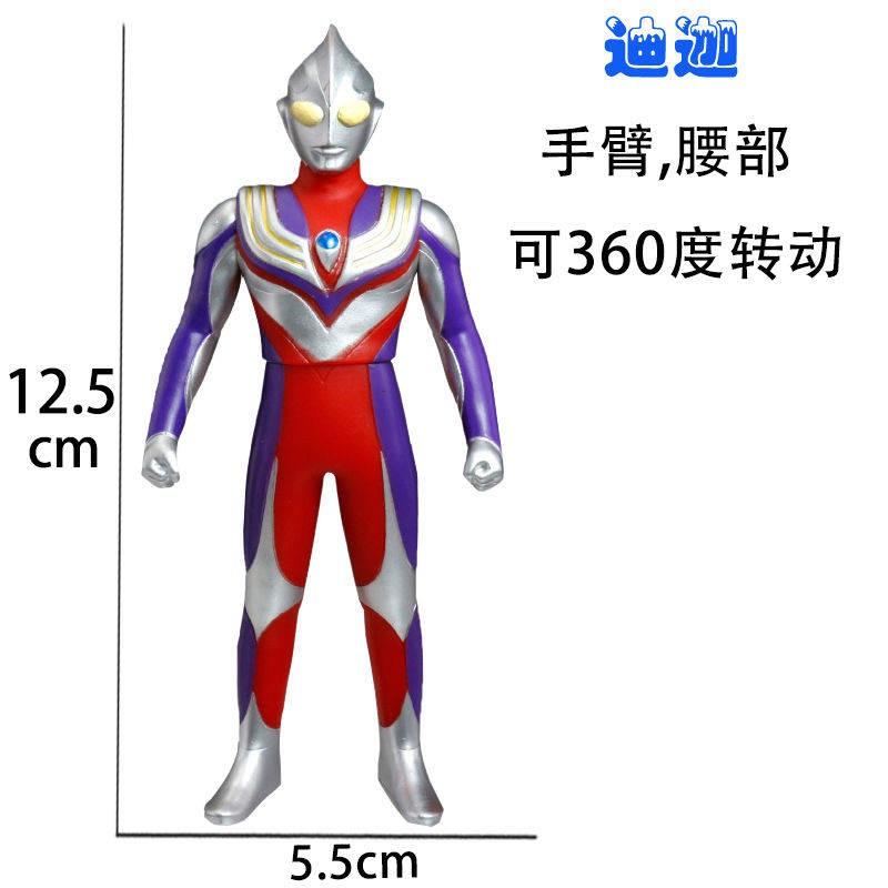 thật Mô hình búp bê búp bê đồ chơi mềm Tiga Ultraman màu