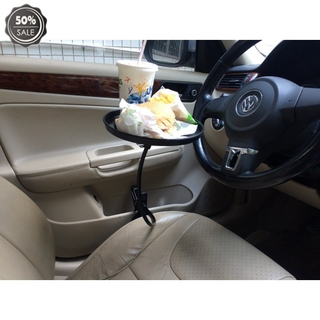 Cod Adjustable Car Cup Holder Drink Coffee Bottle Organizer Accessories Food Tray Automobiles Table Tại Nước Ngoài
