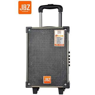 loa kéo JBZ NE-108 tặng mic bluetooth