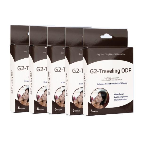Combo 5 hộp miếng ngậm chống say tàu xe G2-traveling cho nhóm du lịch 5 người