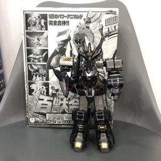 DX Gao King black ( Gao king phiên bản màu đen)