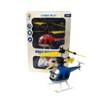 Máy bay trực thăng điều khiển từ xa mini(tặng kèm PIN)