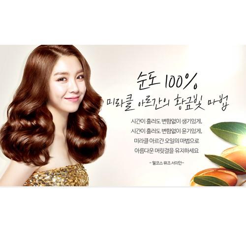 Hấp dầu thảo dược argan, Phục hồi tóc hư tổn chuyên sâu Hàn Quốc