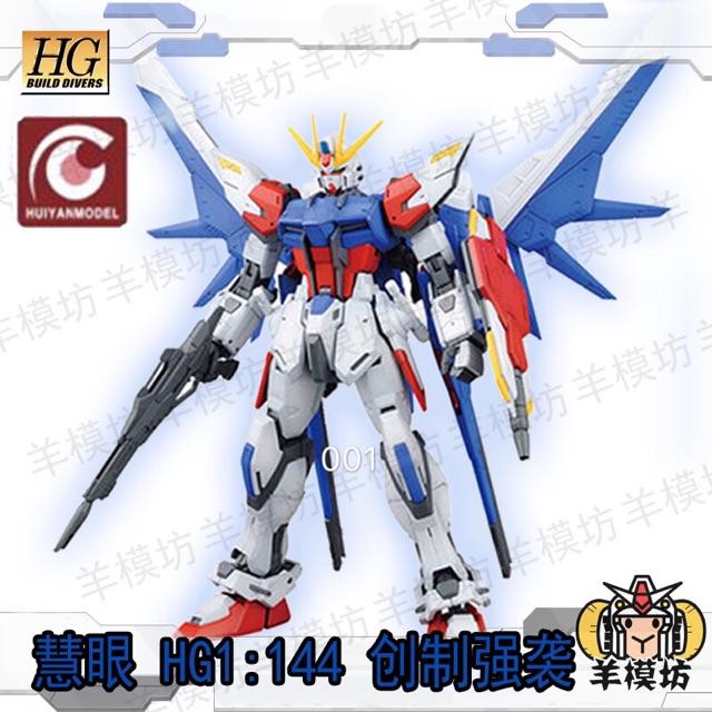 HG ( 1/144 ) Gundam SazabiEvo - 00Washi Akatsuki - 105SLaughter Dagger - 001 - DevilKing - PhoenixFly