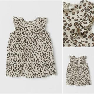 Váy da beo mẫu mới săn sale HM H&M UK sz 4-6, 6-9, 9-12, 12-18, 1.5-2, 2-3, 3-4