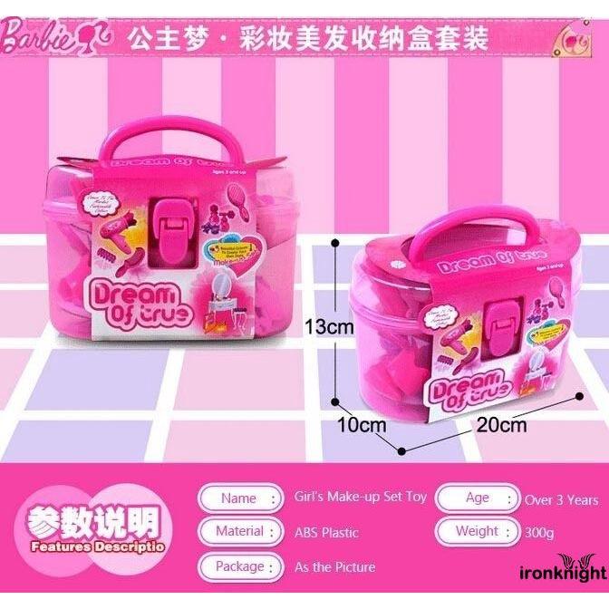 ♚➔❤Little Cosmetics Kit Pretend Play Makeup Set Girls Preschool Kid Beauty Toy Game
