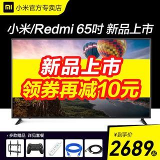 TV Xiaomi 65 inch Redmi A65 Ultra HD 4K LCD Full Screen Red mét TV 70 58×65