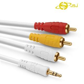Dây tín hiệu đầu 3 ly (3.5mm) ra 3 đầu bông sen (AV/RCA) JSJ 3701 dài 1.8m - 5m dây đúc liền mạch, dễ uốn cong