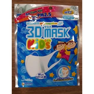 Khẩu trang Unicharm 3D Kid ( trẻ em ) thumbnail