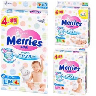 Bỉm Merries nội địa cộng miếng M68 dán(64+4)