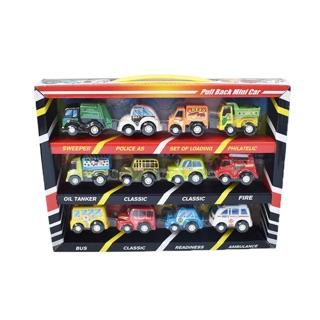 Set 12 ô tô mini đồ chơi cho bé tránh xa điện thoại [FREESHIP EXTRA] - ô tô đồ chơi chạy bánh đà cho bé!