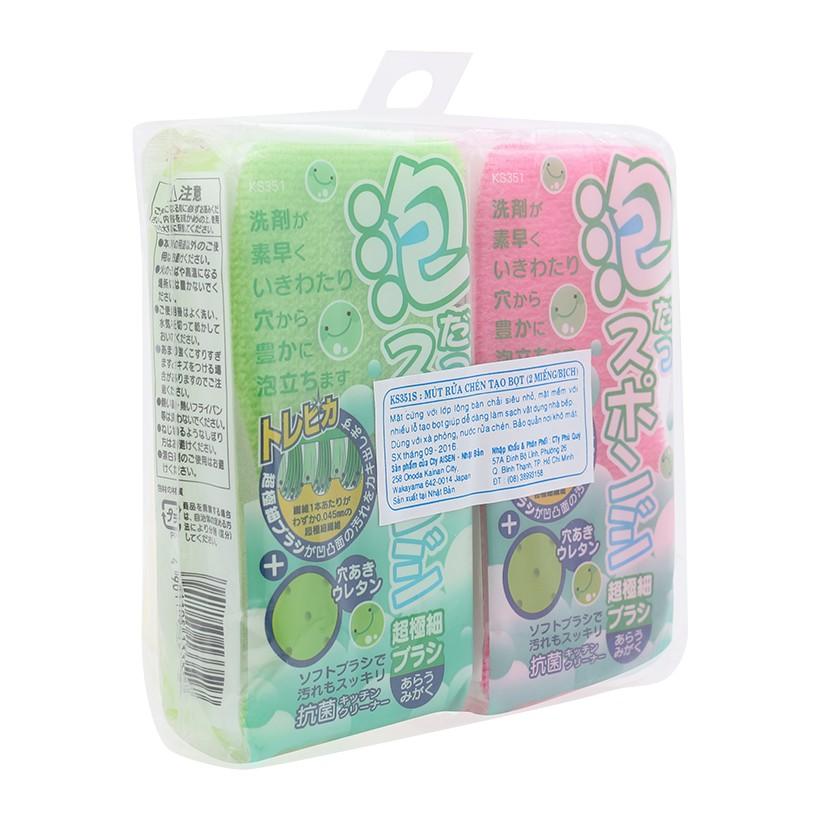 Set 2 miếng Mút rửa chén tạo bọt có bàn chải mềm Aisen Nhật Bản KS351