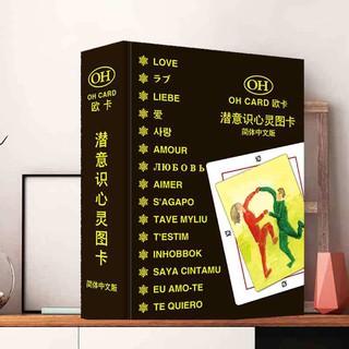 Thẻ Hình Người Nổi Tiếng Oh