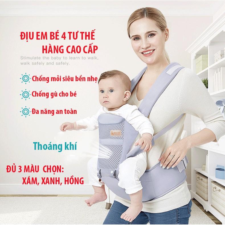 Đai Địu em bé cao cấp chống gù thoáng khí 4 tư thế