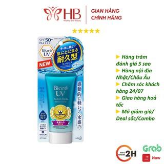 Kem chống nắng Bioré UV Aqua Rich Watery Essence thumbnail