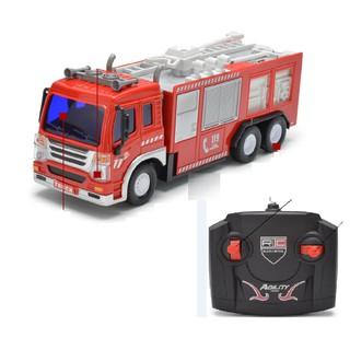 Xe cứu hỏa điều khiển từ xa ô tô đồ chơi trẻ em sử dụng pin AA xe có đèn