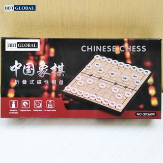 Bộ bàn cờ tướng nam châm BBT Global QX5699 size 25cm-2