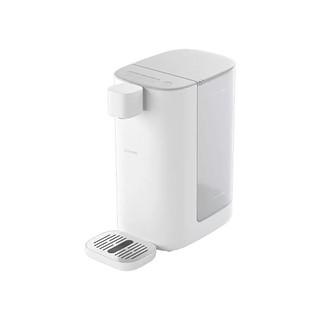 Máy nước nóng để bàn 3L Xiaomi Scishare S2301 - Bảo hành 1 tháng - Shop Điện Máy Center