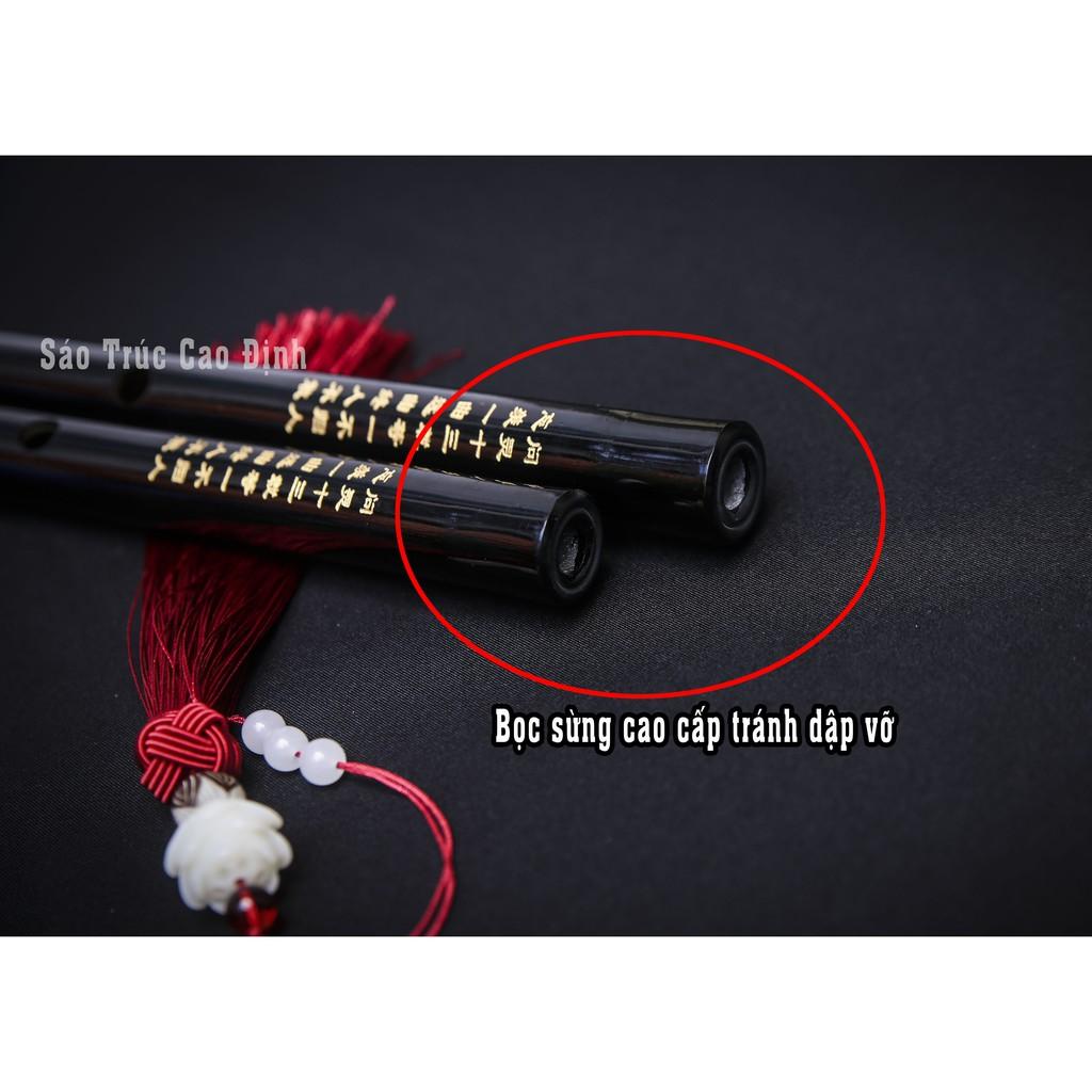 Sáo Trần Tình Ma Đạo Tổ Sư, Sáo Trúc Dizi bản cao cấp tặng dây treo như hình, túi nhung, màng rung...