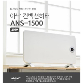 Máy sưởi Anac của Hàn Quốc
