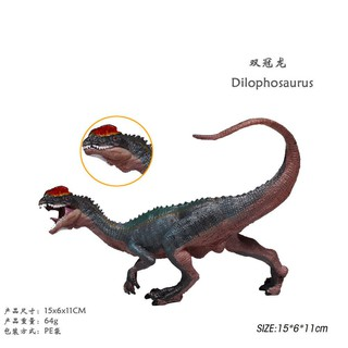 Mouth Action Jurassic Dilophosaurus Dinosaur Figures Toy Model Collection