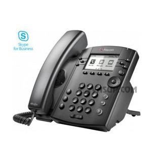 Điện thoại Polycom VVX311 SFB Skype thumbnail