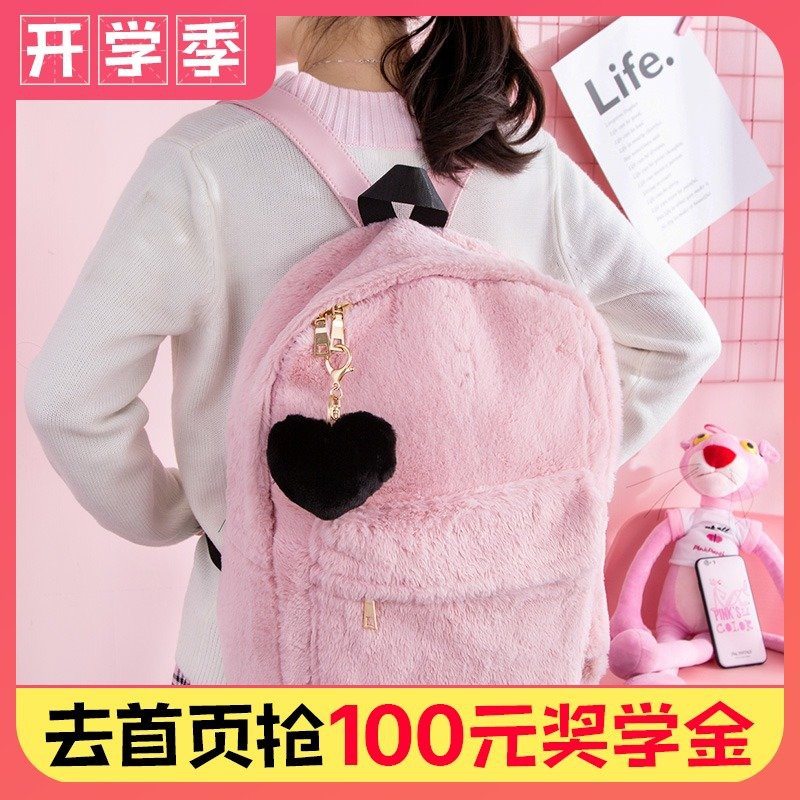 Girl heart bf wind bag ins light ancient feeling Korean version of high school campus wild plush backpack small fresh