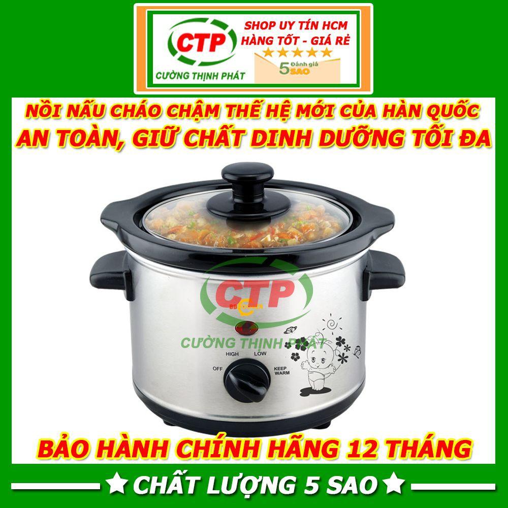 Nồi Nấu Cháo Chậm Cho Bé Ăn Dặm BB COOKER 1.5L