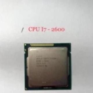 CPU i7- 2600