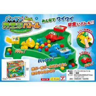[ Đồ Chơi Toreba – Nhật Bản ] Trận Chiến Ếch PAKKUN