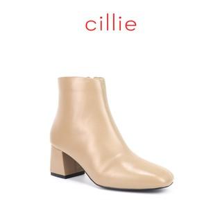 Giày boot nữ cổ thấp mũi vuông cao 5cm Cillie 1081