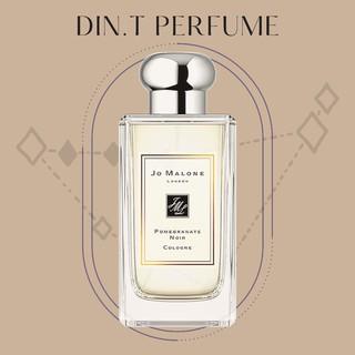 [DIN.T Perfume] - Nước Hoa Jo Malone Pomegranate Noir thumbnail
